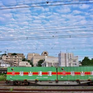 JR貨物【うろこ雲を背景に】~52レ3075レ~