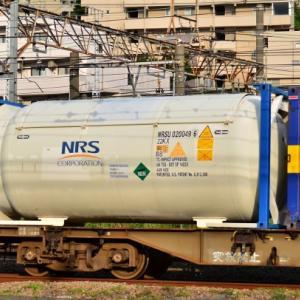 JR貨物【液化ガス輸送】~NRSU020049~