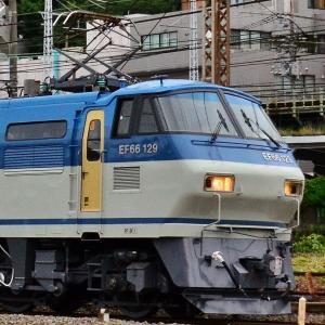 JR貨物【EF66 129】~全検明け1週間~