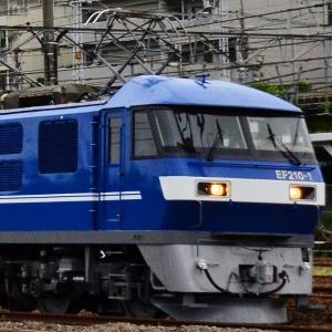 JR貨物【全検明け初仕業】~EF210-1~