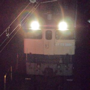 JR貨物【EF65 2101】~闇夜の3071レ~
