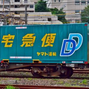 JR貨物【DoubleDeckコンテナ】~UV51A-35226~