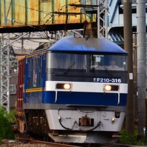 JR貨物【EF210-316】~初撮影♪~