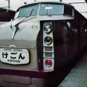 東武鉄道【デラックスロマンスカー】~1720系~