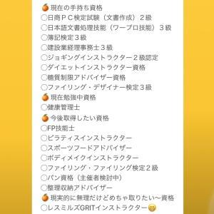 11/21 ファイリング・デザイナー検定3級♪
