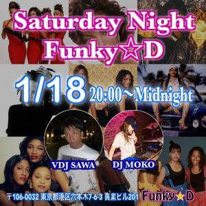 DJのお知らせ:今週末1/18(土曜日)Funky★DでDJします♪
