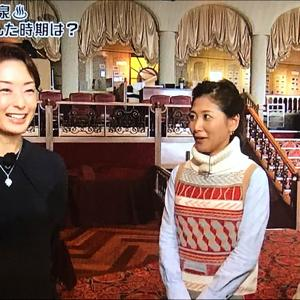 ブラタモリ 再放送 熱海編 松田典子先生