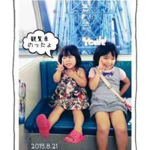 福岡に行く。