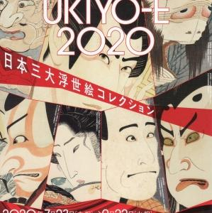 The UKIYO-E 2020
