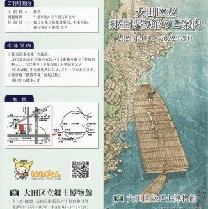 川瀬巴水 版画で旅する日本の風景