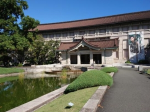 東京国立博物館 本館2