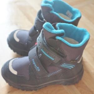 Superfit(スーパーフィット)の男児用冬物ブーツとあったか長靴☆