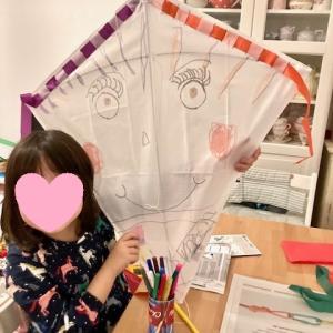 凧揚げの凧を買う&最近の娘の工作☆