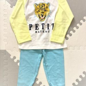 プチバトーの男児用パジャマ2点&下着セット3点☆