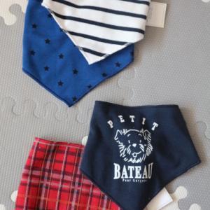 プチバトーの男児用新作ベビー用スタイ&セールのサロペットと肌着☆