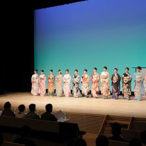 第17回ミス加賀友禅オーディション中止のお知らせ