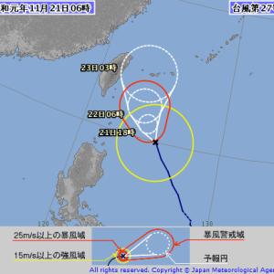 石垣島日記 台風第27号発生・・・!