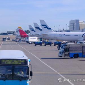 NEWS:犬の嗅覚でコロナ感染者を見つける実証実験開始 & ヘルシンキ空港:FINNAIR A350着陸動画