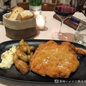 ミラノ(7) – イタリアで絶品ミラノ風リゾットとミラノ風カツレツを味わう – 2017年10月