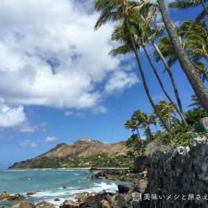 ハワイへの国際線を予約した直後、ハワイ州が日本からの観光客を11月から受入開始とのニュース