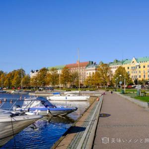 ヘルシンキ2017秋 (2) – ヘルシンキの公園を散歩