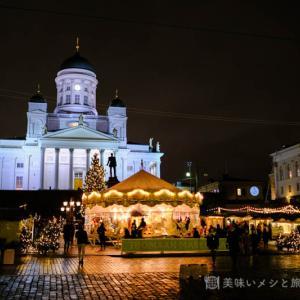 ヘルシンキのクリスマス (1) – クリスマスマーケット