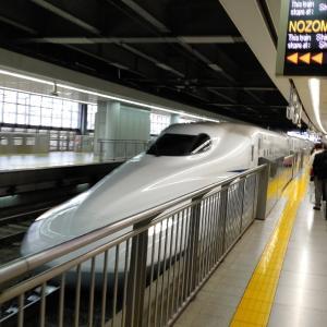 大阪万博行ってきます。