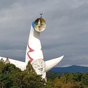 49年ぶりに太陽の塔を見た!