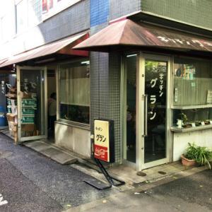 【濃厚蟹みそらーめん】の新店~石黒商店@神保町