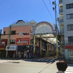 横浜で食す尾道ラーメン~麺や太華(たいか)横浜橋店@阪東橋