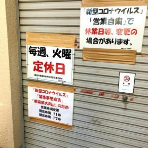 高速回転の人気店~青島食堂@秋葉原