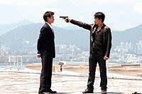 インファナル・アフェア 無間道 2020年に観た映画 8月 その1