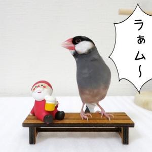 クリスマスってなに?