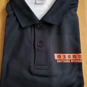 夏の埼玉県防災士のポロシャツ