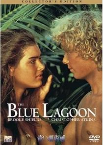 「青い珊瑚礁」「ブルー・ラグーン」