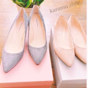 秋に使いやすい靴の色