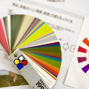 色は「知っている」だけでは使えない