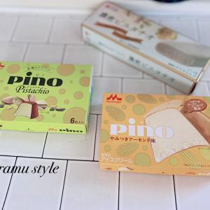ピスタチオ味のピノと黄緑色のお菓子のすみ分け