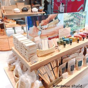 ダイソーの生活雑貨の新ブランドStandard Products by DAISO