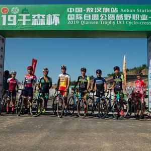 金栄堂サポート:SNEL CYCLOCROSS TEAM・積田連選手 UCI C1 Qiansen Trophyご報告&FACT×ICRX NXT調光レンズインプレッション!