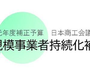 タケオ社長のDAKARA金栄堂 Youtube編 OAKLEYメガネフレームCROSSLINKイヤーソックス交換方法(金栄堂動画)!