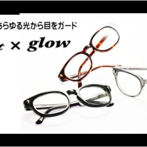 タケオ社長のDAKARA金栄堂 Youtube編 【Fact×glow】金栄堂クラウドファンディング残り2週間!