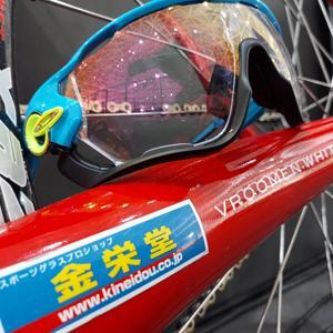 金栄堂サポート:日本大学自転車競技部・三浦生誠選手 金栄堂Fact®インプレッション!