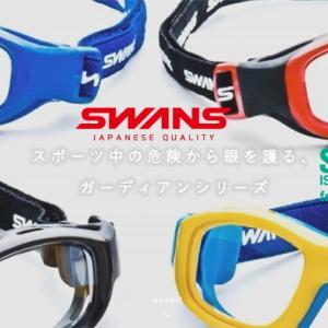 タケオ社長のDAKARA金栄堂 Youtube編 サッカー用度付きメガネ・ゴーグルについて
