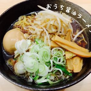 北海道*醤油ラーメン