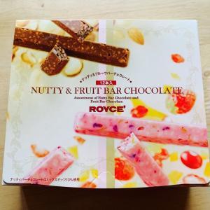 ロイズ*ナッティ&フルーツバーチョコレート