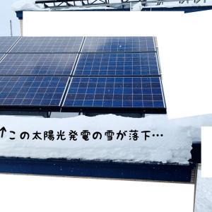 北海道*雪の隣家トラブル