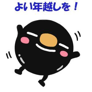 オワリ × ノ × コトバ