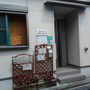 東京アラート発動(^-^;