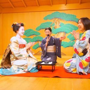 """締め切り間近!*tento新年会2020*京都で舞妓さん元太夫さんとお座敷遊び体験*"""""""